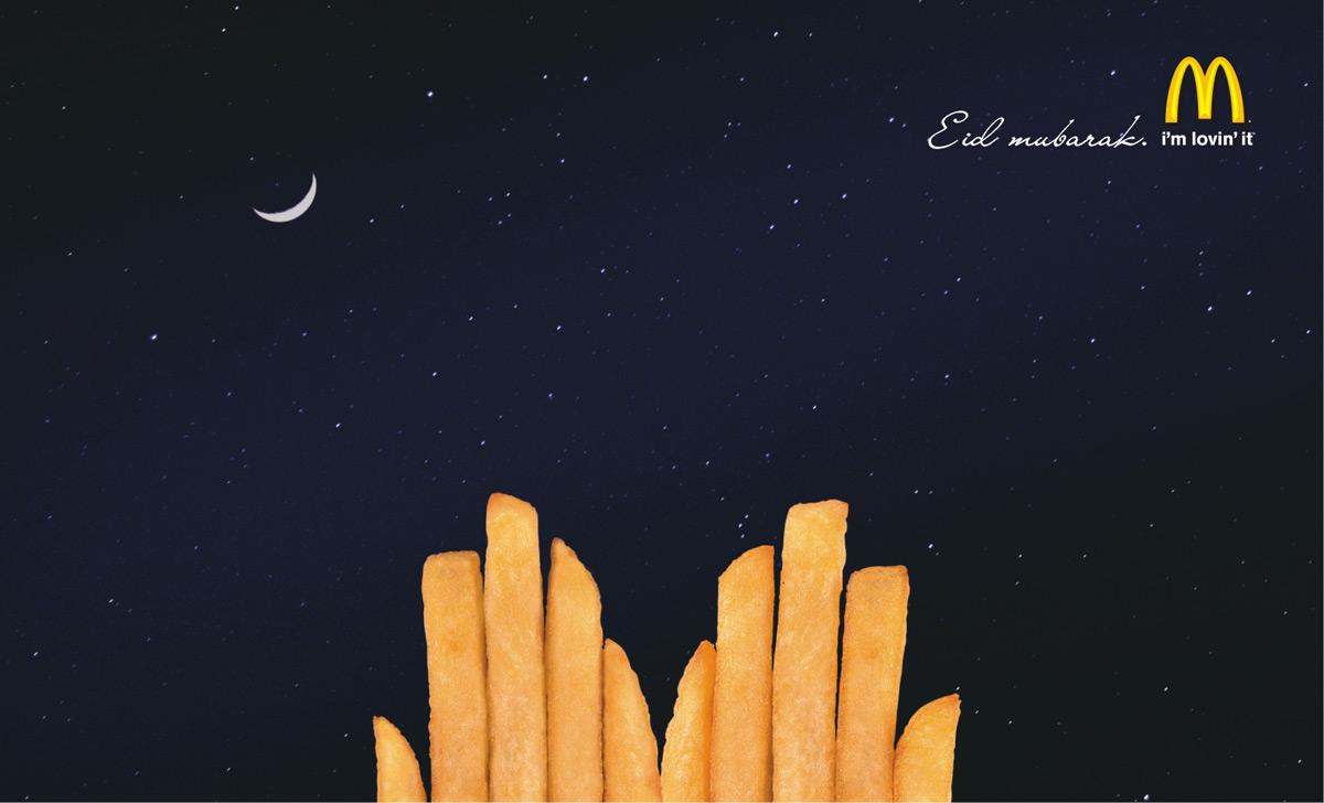 Aïd mubarak, MacDonald's