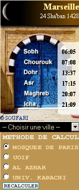 Prier est mieux que surfer : retrouvez vos horaires de prière sur Al-Kanz