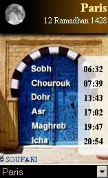 Module Prière : horaires de la prière en France selon la mosquée de Paris