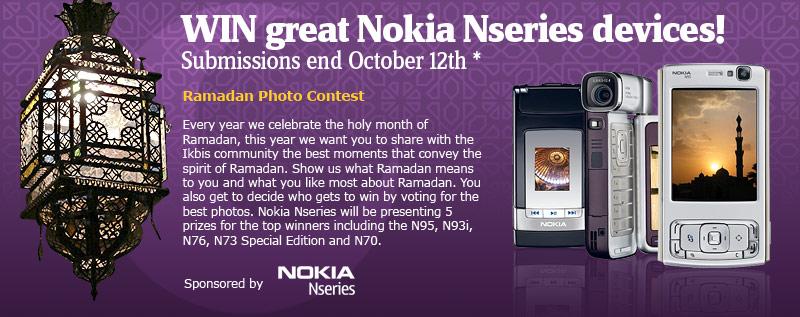 Nokia Ikbis Ramadan concours