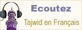 cours de tajwid, tajweed, coran