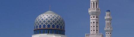 Des mosquées et des dons, l'annuaire