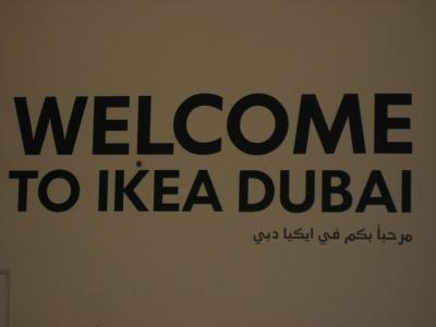Ikea dubaï
