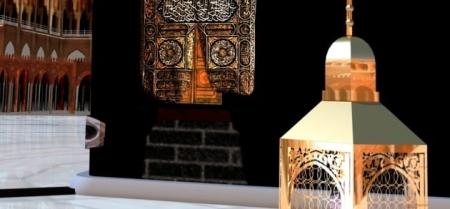 Visitez la Kaaba en 3D