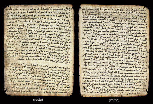 Coran Medine