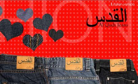 Al-Quds Jeans