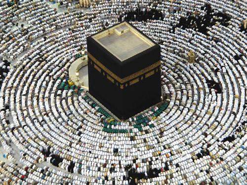 salat autour de la Kaaba