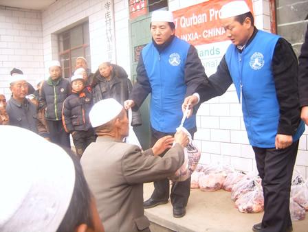 Aïd al-Adha en Chine Muslim Hands