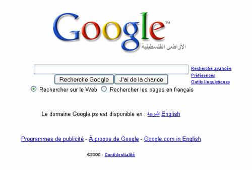 Google lance le Google Palestine