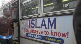 ICNA Bus