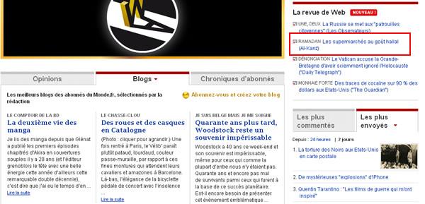 Al-Kanz Le Monde