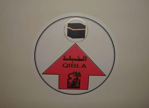 Qibla Qatar