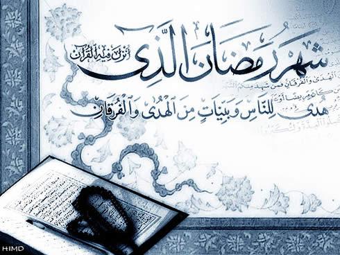 Le ramadan commence samedi en France