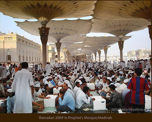 Iftar à Médine