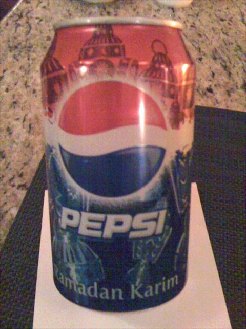Pepsi Ramadan