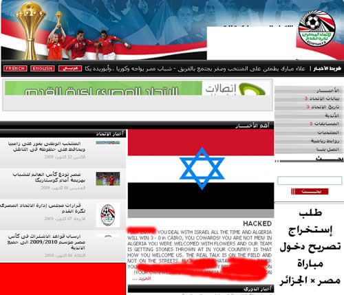 Algérie-Egypte 0