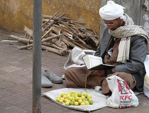 Coran en Egypte