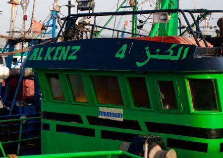 Al-Kanz Essaouira Adel Zaidi