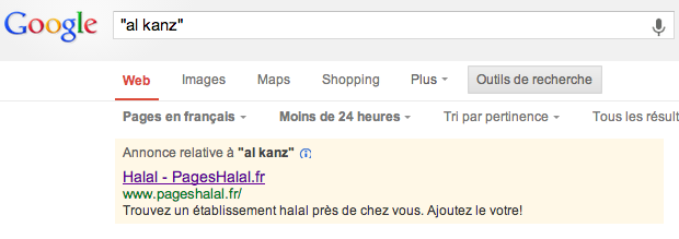 al-kanz google adwords
