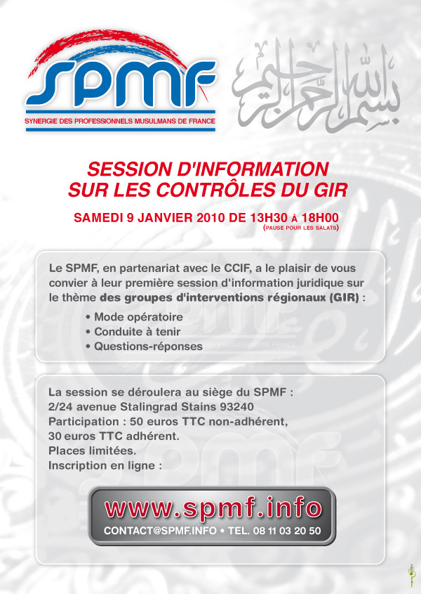 SPMF formation GIR