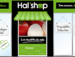 halshop