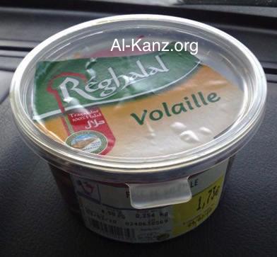 Reghalal, produits halal