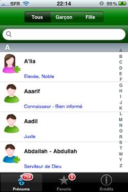 Muslim name