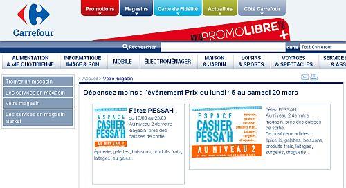 Pessah : Carrefour aussi