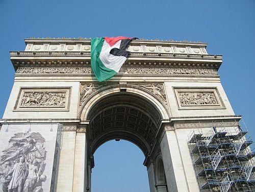 Arc de triomphe palestinien