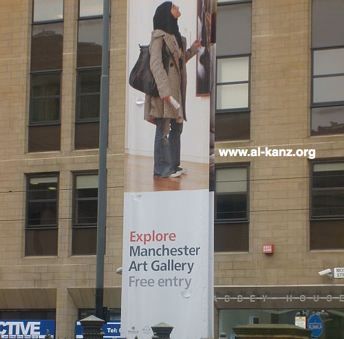 Un hijab dans la Pomme