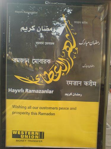 Ramadan by Western Union