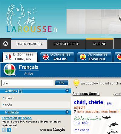Larousse arabe