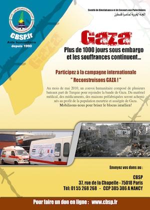 Gaza CBSP