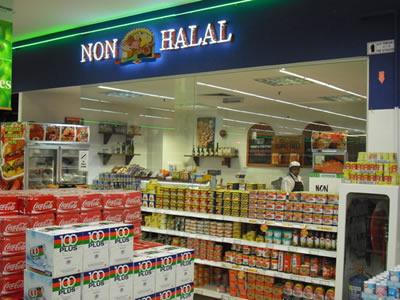 rayons non halal