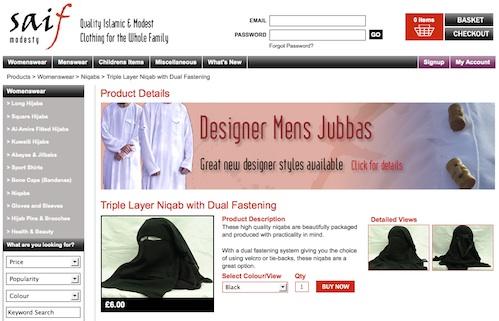 Saif Modesty, vêtements pour femmes musulmanes