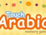 touch_arabic