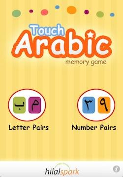 Touch Arabic