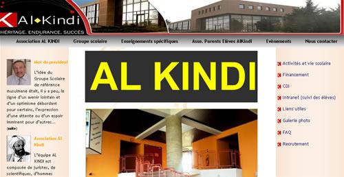 http://www.al-kanz.org/wp-content/uploads/2010/06/al-kindi.jpg