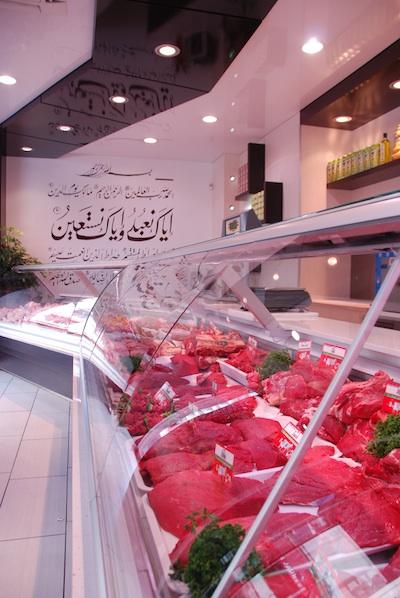 Marzouk, boucherie moderne
