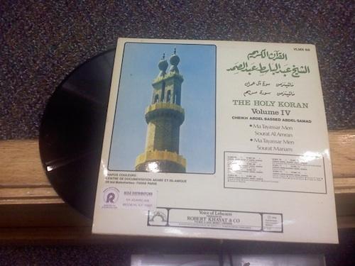 Coran vinyl