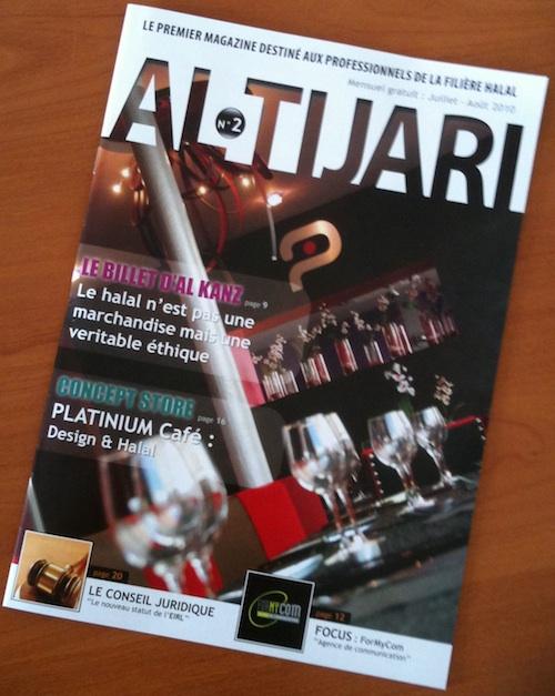 Al-Tijari Magazine