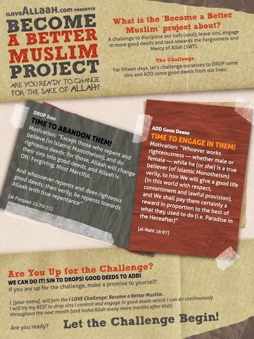 Deviens un meilleur musulman