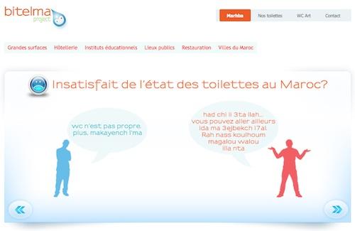 Bitelma, pour des toilettes propres au Maroc