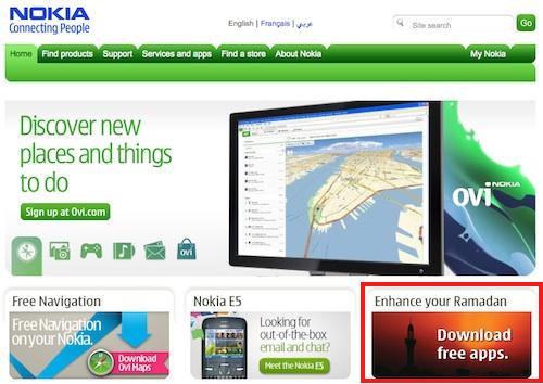 Ramadan 2010 : Nokia, toujours là