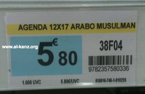 Agenda arabo-musulman