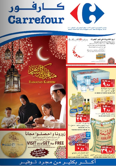 Ramadan : Carrefour à l'étranger