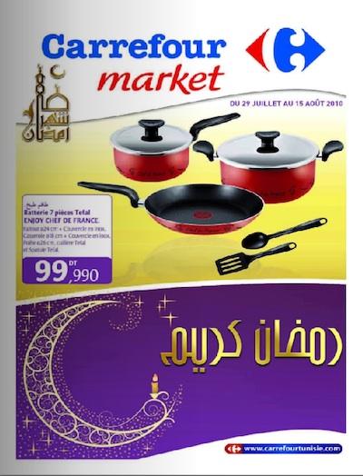 Catalogue Carrefour Tunisie 2014 Mai