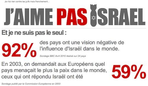 J'aime pas Israël