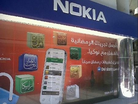 Nokia s'affiche pour ramadan