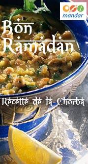 Bon ramadan, par Carrefour